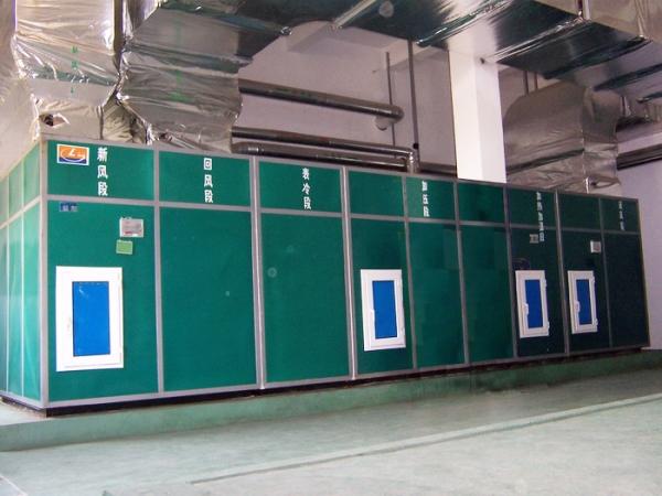惠州洁净空调系统