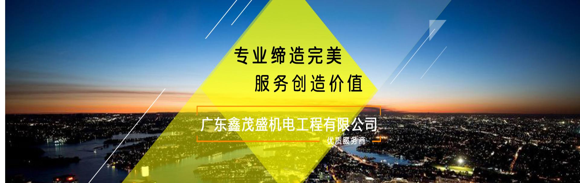 惠州净化工程
